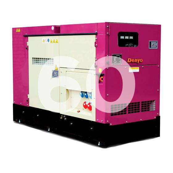 Denyo Renta 60KVA Diesel Generator